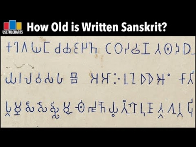 Vignette de l'actualité How Old is Written Sanskrit?